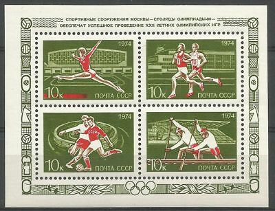 Russie URSS 1974 BL 99 ** Gymnastique Course à pied Football Canoë