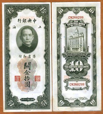China, 10 Customs Gold Units, 1930, P-327, aUNC