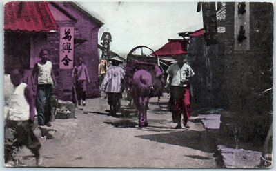 "Vintage Yantai, CHINA Postcard ""A Street in Chefoo, China"" c1910s"
