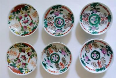 6 Small Chinese Plates Tongzhi Marks & Daoguang Marks 19th Century
