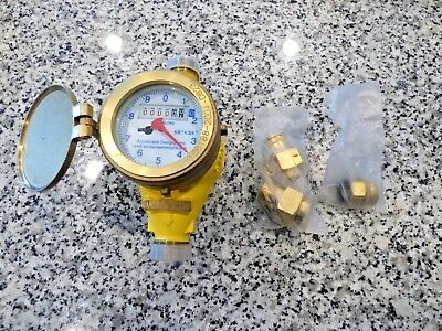 """~ Wallace / Aquascape 1"""" Brass Cold Water (Gallon) Meter ~ New, Nos W/ Adapters"""
