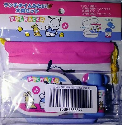 Sanrio  Pochacco Mini Stamp Set (BENTOBOX)*NEW*(Check my store other characters)
