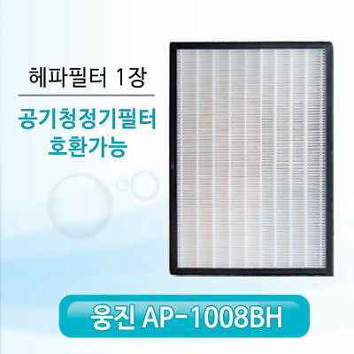 2pcs Compatible Replace Hepa Filter For COWAY Air Purififer AP-1008BH/CH/DH_V