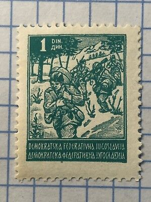 YUGOSLAVIA 1945 From PARTISANS Issue  -Post WWII, 1 Din. MNH