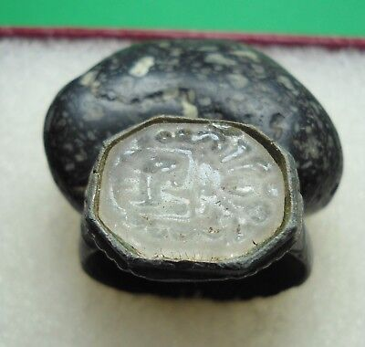 Ancient Roman Bronze Ring Intaglio Original Authentic Antique Rare R213