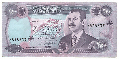 Bank of Iraq 250 Dinars - Paper Money Currency - Saddam Hussein - AS119