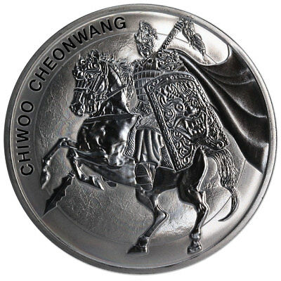2017 South Korea Chiwoo Cheonwang 1 oz Silver BU Medal SKU47414