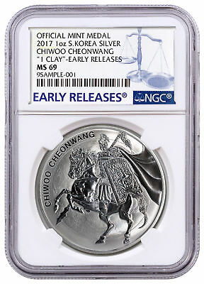 2017 South Korea Chiwoo Cheonwang 1 oz Silver Medal NGC MS69 ER SKU47419