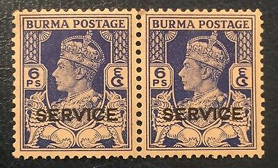 Burma Postage 1945 SEVICE Issue Fine Mint Never Hinged 6p block of 2 stamps