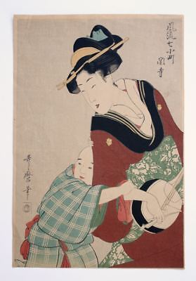 Authentic UTAMARO KITAGAWA Komachi Japanese Woodblock Print. Documentation RARE