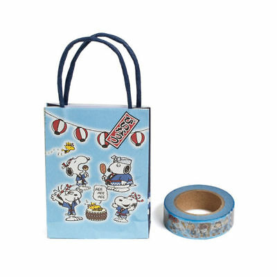 Sanrio Snoopy Fun Design Serie Mini Paper Bag 1.5Cm*15M Paper Sticky Tape 628352