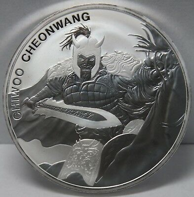 South Korea 2018 Medal .999 Silver 1 oz - Chiwoo Cheonwang One Clay - JY566