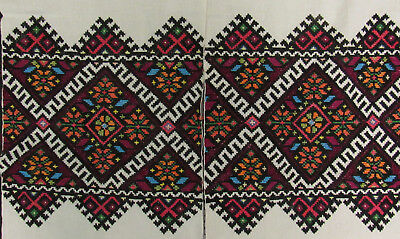 Vintage Embroidered Ukrainian folk towel rushnik handmade №307