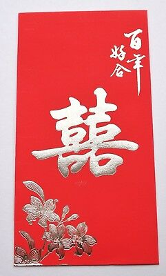 6 Pcs - Chinese Wedding Double Happiness Red Envelope
