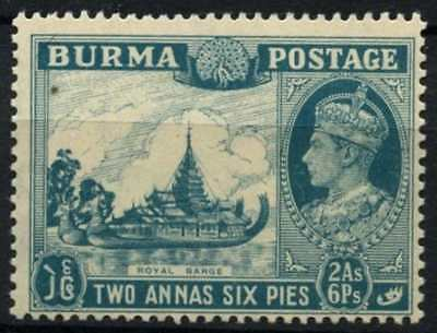 Burma 1946 SG#57, 2a6p Greenish Blue KGVI MNH #D73883