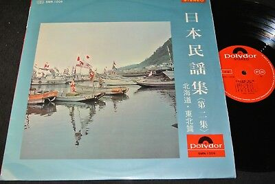 JAPAN FOLK MUSIC / Japanese LP POLYDOR SMN-1009