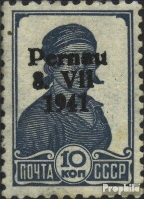 Estonia (German.cast.)-Parnu 6II unmounted mint / never hinged 1941 Print/Parnu