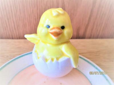 Vintage Easter Yellow Chick In An Egg On A Dish Ceramic Figure Decoration