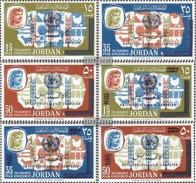 jordan 596A-601A (complete issue) unmounted mint / never hinged 1966 Fight again