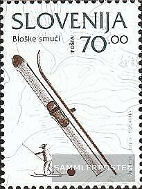 slovenia 125 (complete issue) unmounted mint / never hinged 1995 cultural Herita