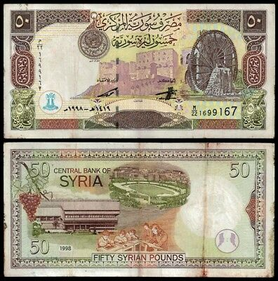 Syria 50 POUNDS AH 1419 1998 P 107 VG