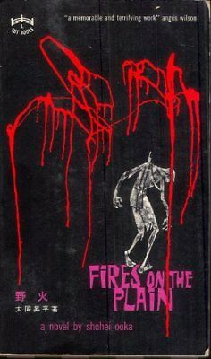 Fires on the Plain by Ooka, Shohei Paperback Book The Cheap Fast Free Post