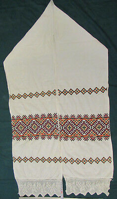 Vintage Embroidered Ukrainian folk towel rushnik handmade №338