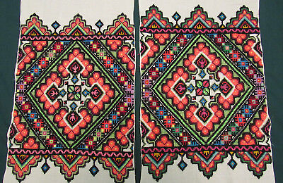 A pair of vintage Embroidered Ukrainian rushnik towel folk handmade (№341)
