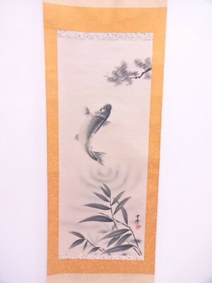 3635055: Japanese Wall Hanging Scroll / Hand Painted / Carp / Artist Work