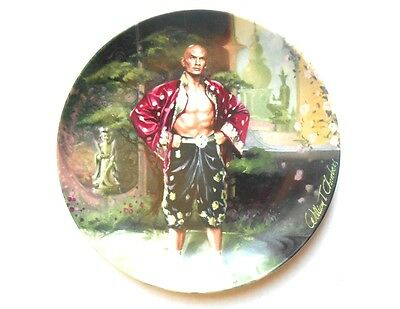 A puzzlement Knowles collector plate by William Chambers The king and I series