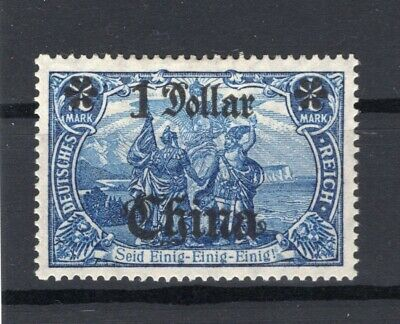 China 45IIBM LUXUS* 15EUR (74071