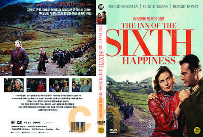 The Inn Of The Sixth Happiness (1958) - Mark Robson, Ingrid Bergman  DVD NEW
