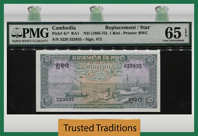 TT PK 4c* 1965-75 CAMBODIA 1 RIEL REPLACEMENT/STAR PMG 65 EPQ GEM UNCIRCULATED!
