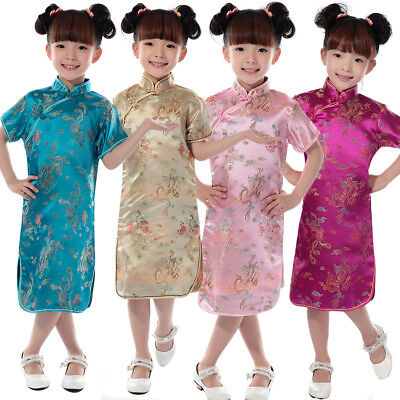 10a6f5195685 Baby Girls Kids Vintage Chinese Dragon Qipao Dress East Asian Traditional  Wear