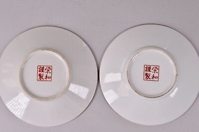 Chinese Japanese Small Saucers Plates Oriental Porcelain Gilded Rim