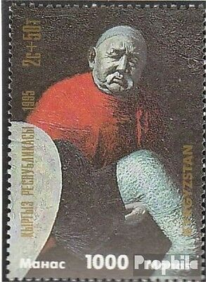 Kirgisistan 73A unmounted mint / never hinged 1995 Kirgisisches Nationalepos Man