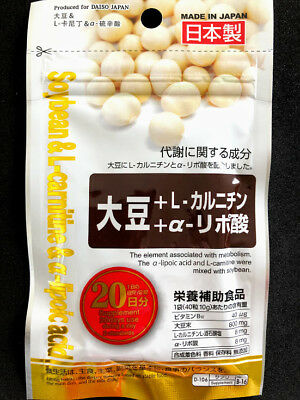 "[DAISO] 20days ""Soybean & L-carnitine & α-lipoic acid"" 40tablets F/S fm JAPAN"