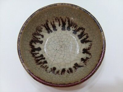 Old Rare Chinese Bowl Glazed Crackled Emerald Spot Attributed To SONG Dynasty