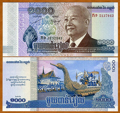 Cambodia, 1000 (1,000) Riels, 2012 (2013), P-New, UNC > Commemorative