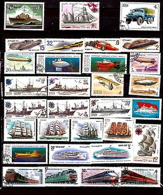 EP225/118 RUSSIA-USSR the means of transport,boats,trains,sailing boats,various