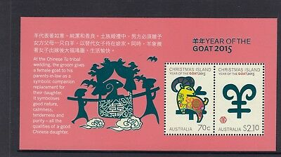 CHRISTMAS IS  2015  Year of the GOAT MINISHEET MNH