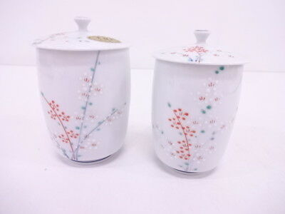 3641829: Japanese Porcelain Arita Ware Tea Cup / Set Of 2 / Hand Painted Ume Blo