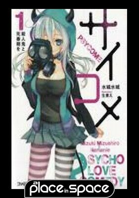 Psycome Light Novel Vol 01 - Softcover