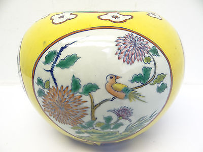 Antique Old Signed Chinese Dynasty Yellow Birds Porcelain Bowl Mystery Planter