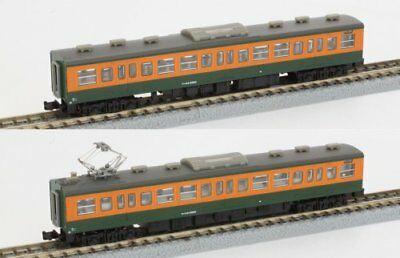 Rokuhan T001-1 Z Scale JNR Series 113 Suburban Train Shonan Color 4 Cars Set