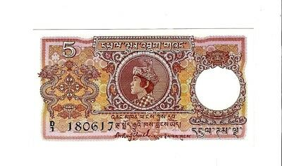Bhutan 5 Ngultrum P2 1974 King Palace Almost Unc Rare Currency Money Bank Note