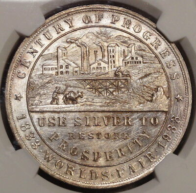 HK-870, Colorado Century of Progress Dollar, Choice BU NGC MS-64, No Reserve