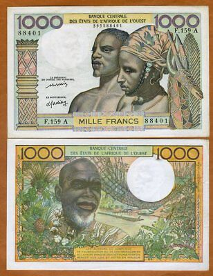 West African States, Ivory Coast, 1000 Francs ND (1977), P-103Al, aUNC