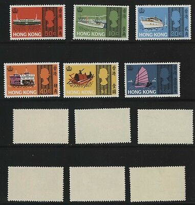 Hong Kong issues #239-244, Mint never hinged, VF.n34