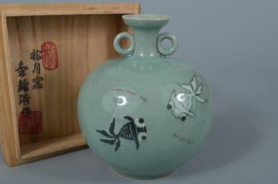 M3616: Korean Goryeo celadon Goldfish inlay FLOWER VASE Ikebana w/signed box